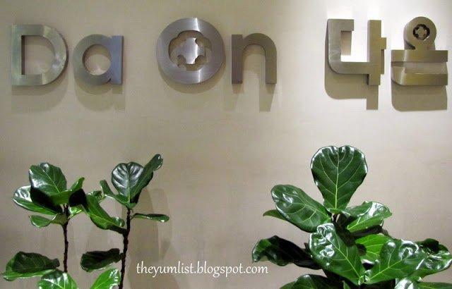 Da On, Fine Korean Cuisine, Pavilion