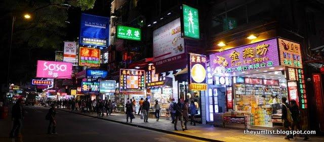 Shangri-La Kowloon