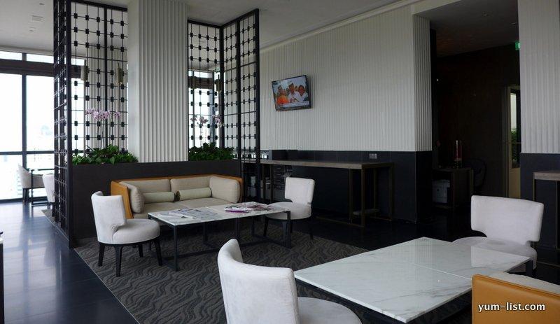 Park Hotel Alexander, Singapore