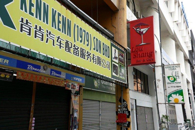 Lou Shang Bar & Cafe