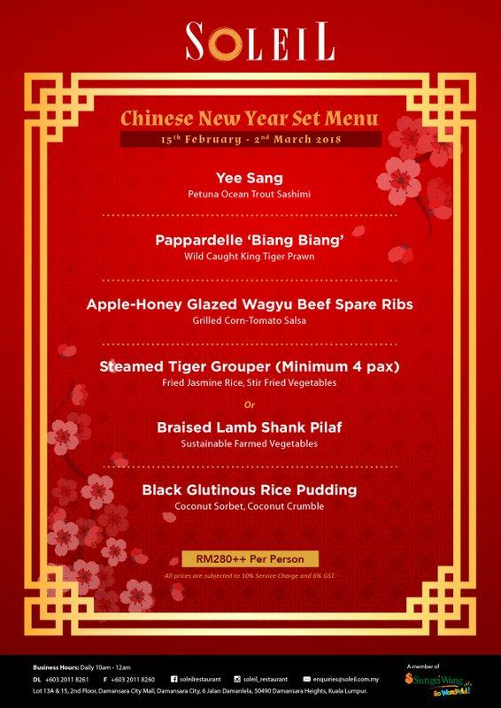 Chinese New Year Kuala Lumpur