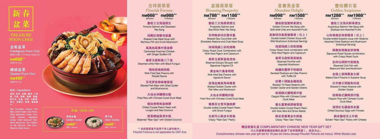 Spring Garden KLCC Chinese Seafood Restaurant