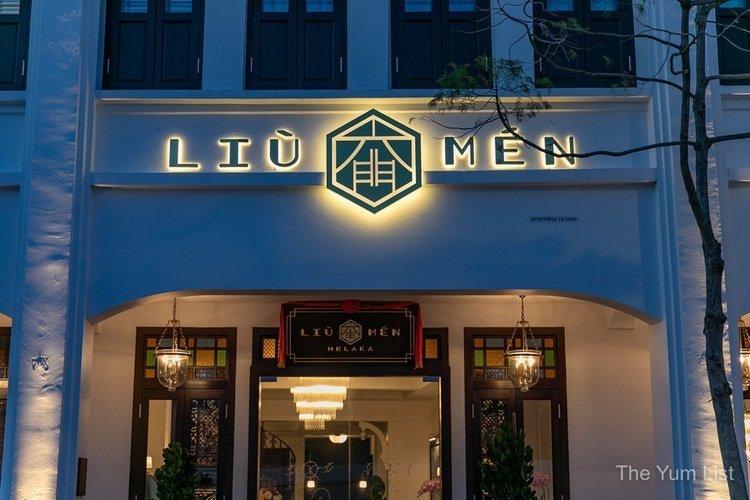 Lui Men Melaka boutique hotel