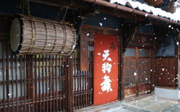Tengumai Sake